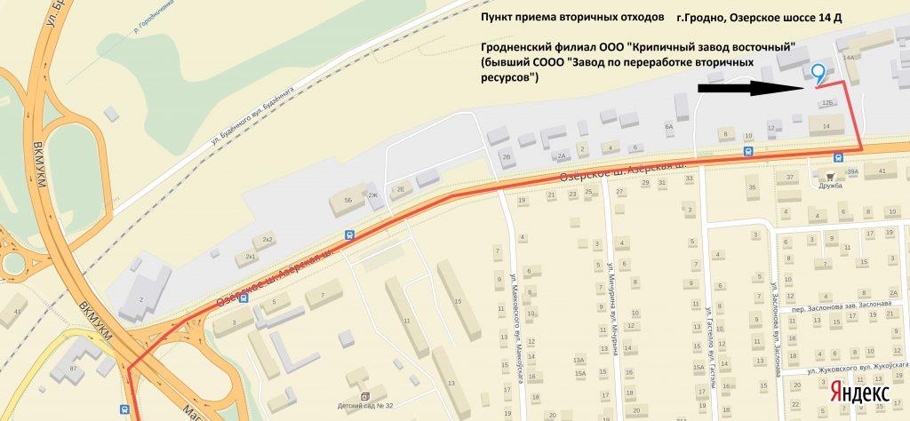 sklad-sbor-petbutylka_15-09-2016_09-08-41
